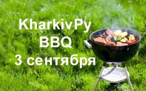 bigkhpybbq